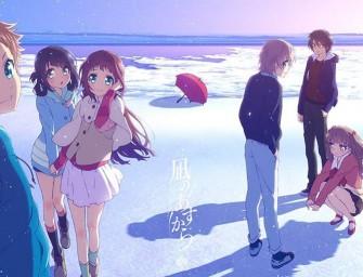 5 Típicos Animes Atípicos